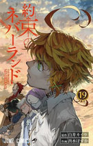 The Promised neverland -Tome 19  - Kaiu Shirai - Posuka Demizu