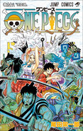 One piece - Tome 98