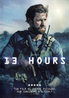 13 hours  - Michael Bay