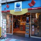 Boutique de CHERBOURG