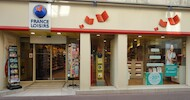 Boutique de BOURG EN BRESSE