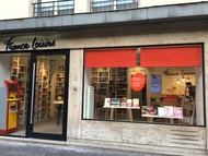 Boutique de PARIS GRENELLE